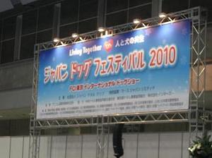 Img_2798